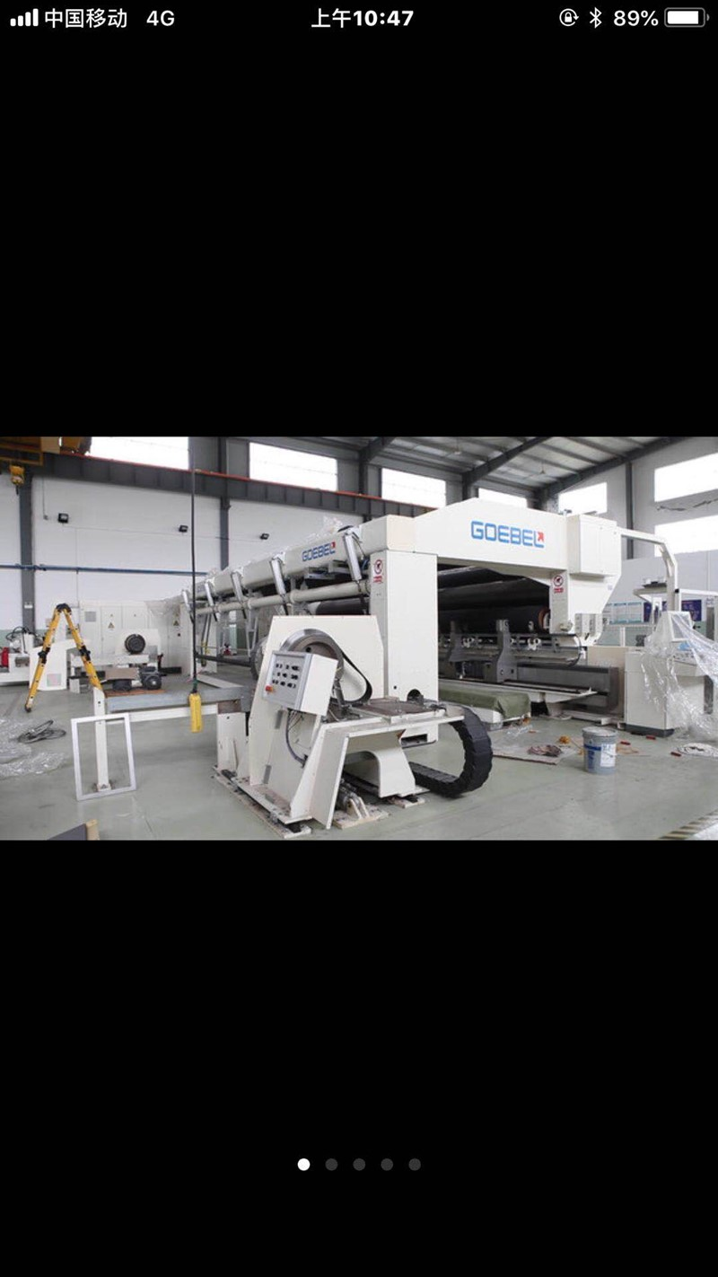 The latest machine from Cast Film / Coextrusion Lines