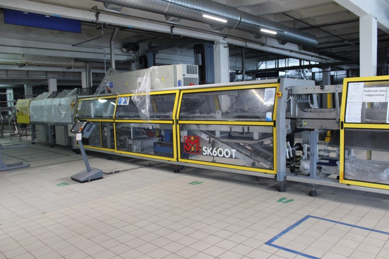Tray Shrink Packer - SMI SK 600 T
