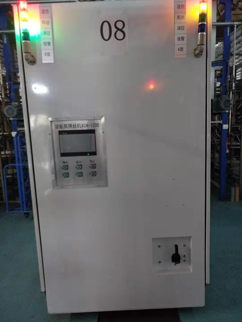SDS,Englang - xch-1200